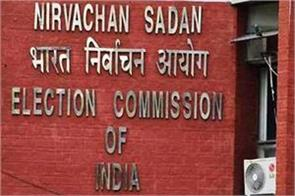 ec instructions to the political parties not the photograph of soldiers