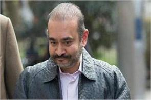 nirav modi who was arrested with the vigilance of the clerk