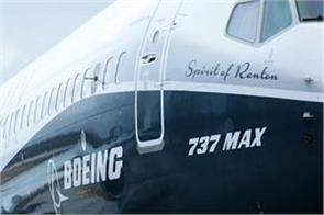 boeing lost  26 billion after the ethiopian airlines crash