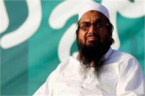 pakistan finally ban hafiz s jamaat ud dawa and faf
