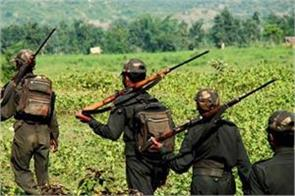 chhattisgarh crpf in naxal attack jawan killed 5 wounded