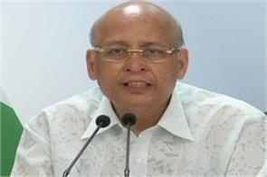 gst implementation should be done after trial singhvi