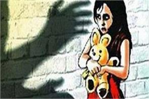 teacher convicted for 10 years in school rape case in gujarat
