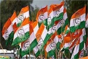 congress released list of candidates for sikkim arunachal pradesh