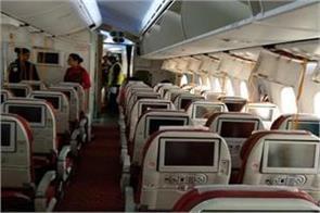 air india s low air pressure in flights passengers stubborn breath