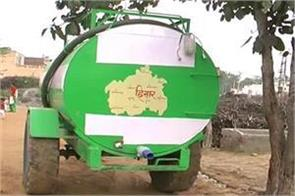 mp dushyant chautala and administration face to face about water tankers