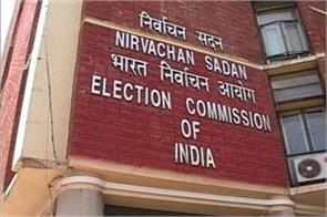 policy commission s deputy chairman sought time for reply on ec notice