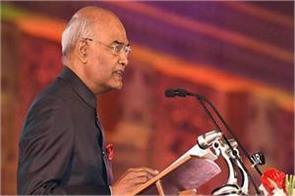 president ramnath kovind to visit croatia bolivia and chile next week