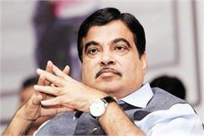 maharashtra nitin gadkari got the ticket of nagpur