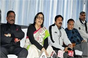 rajni patil said candidates announcement will be made only after election dates