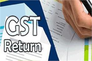 stay alert while filling gst return form from industry