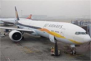 jet airways delayed the return of ecb between cash crisis