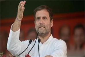 rahul gandhi to campaign in west bengal on saturday
