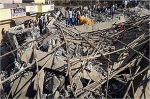 two people died in karnataka building collapse