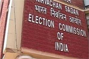 election poll can only be held after the last round of voting ec