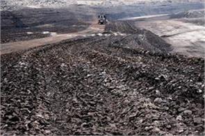 coal india announces second interim dividend rim dividend announcement