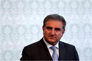 foreign minister of pakistan on china visit to strengthen bilateral relations
