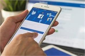 increase in number of political ads on facebook spend more than rs 8 crores