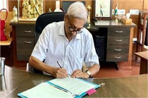 parrikar was the 17th chief minister while he was in office