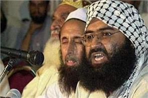 masood azhar will not be global terrorist china veto against proposal