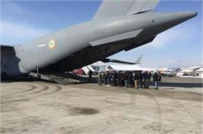 air force made 187 passengers stranded