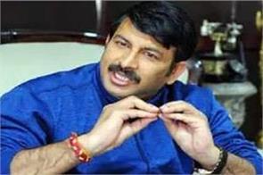 delhi bjp decides to name three three candidates in seven lok sabha seats