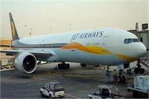 jet airways salary or not flight will not work from 1st april 1000 pilot
