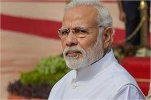 pm modi expresses grief over mumbai foot overbridge accident