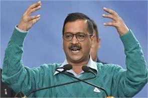 union cabinet disappointed people of delhi kejriwal