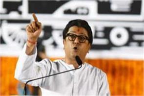raj thackeray spoke at election rally attacking shah