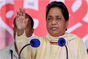 mayawati s rally canceled in gujarat after the ec order