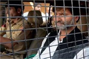 separate leader yasin malik was brought to tihar jail nia will question