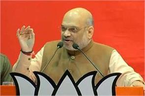 amit shah s address to uttarkashi today will address the public meeting