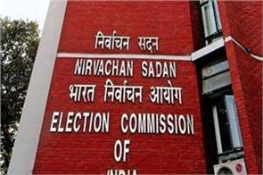 election commission seized liquor narcotics cash of more than rs 1400 crores