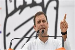 rahul made a bold target on pm modi said why all thieves are named modi