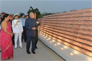 president s tribute to martyrs at national war memorial