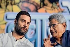 court summons rahul and yechury for comments against rss