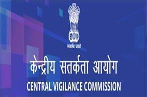 new cvc seeks modi government s request for application