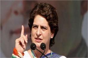 priyanka gandhi vadra to campaign in wayanad today