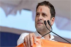 rahul gandhi will be staying today in rajasthan on three election meetings