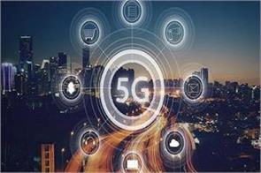 5g connectivity will change all areas