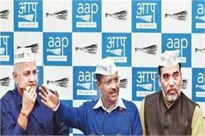 aap will release your manifesto for delhi read 25 april special news