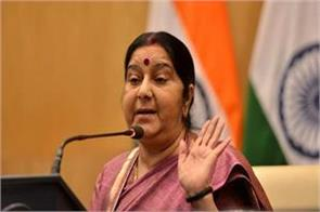 india has succeeded in isolating pakistan among islamic countries swaraj