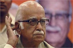 advani asked the questions from ram lal