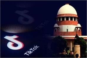 supreme court to hear tiktok app bans today