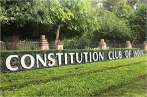 the leaders of opposition parties will meet today at the constitution club