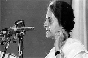 election diary indira s emergency doubts congress