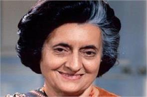 indira gandhi a picture of financial change with nationalization of banks