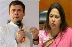 sc will hear on contempt petition against rahul in rafael case