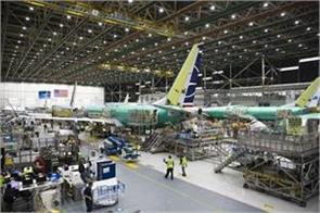 boeing ceo admits due to lack of software